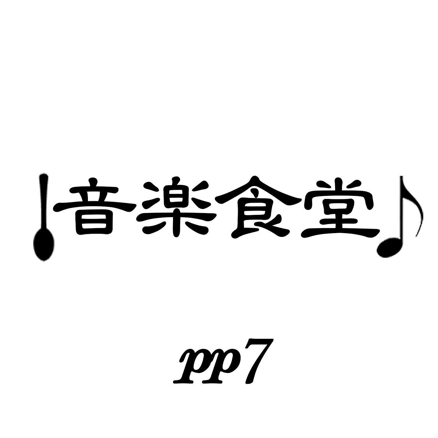 〜筋肉子育て日誌〜 POCKET PORTRAIT Vol6
